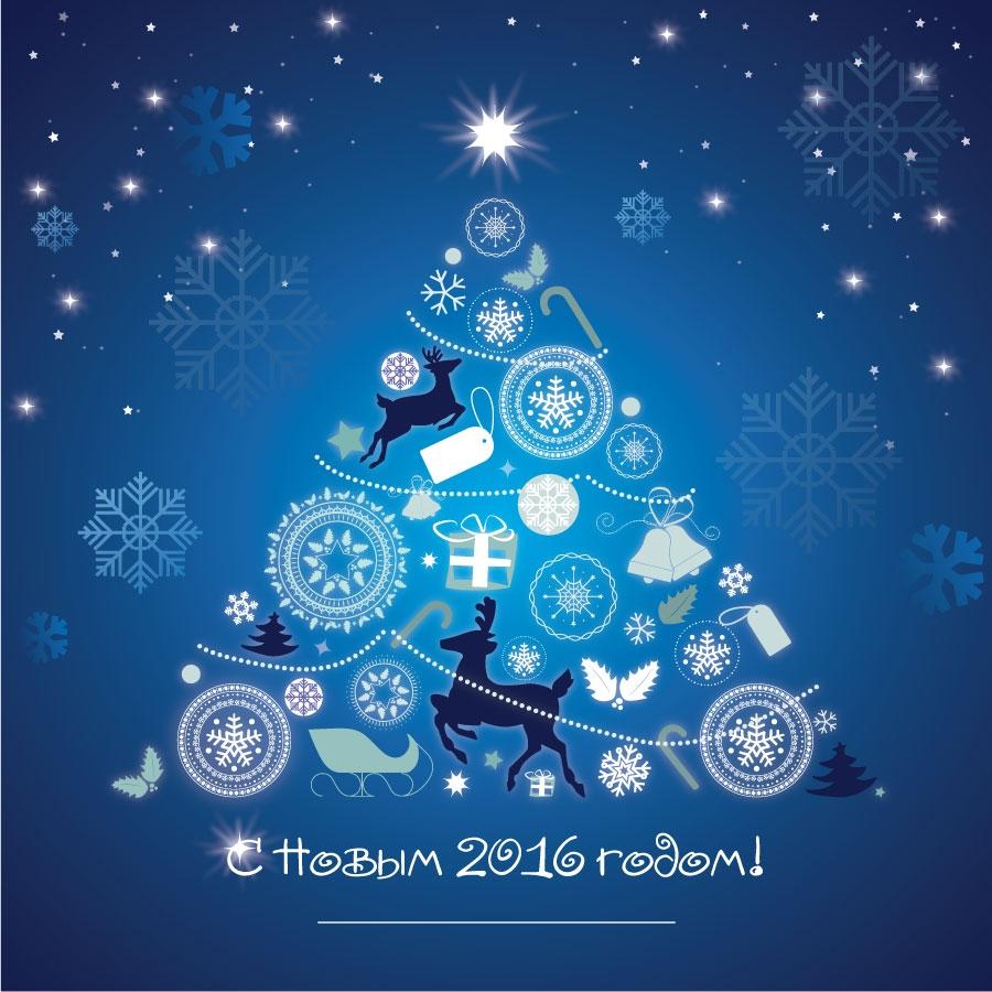 Коллекция аудио поздравлений с новым годом